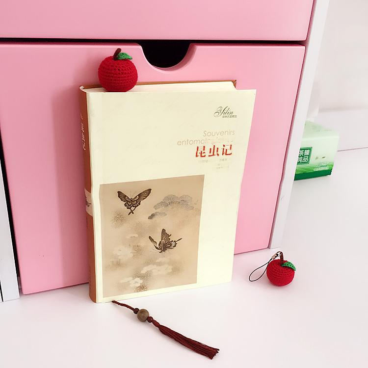手工钩织创意毛线书签——平平安安红苹果