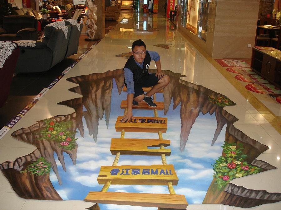 商场3d地画|墙绘/立体画|其他|cenziang - 原创设计