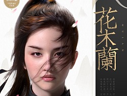 《花木兰》女性电影角色模型视觉开发【年终巨献】