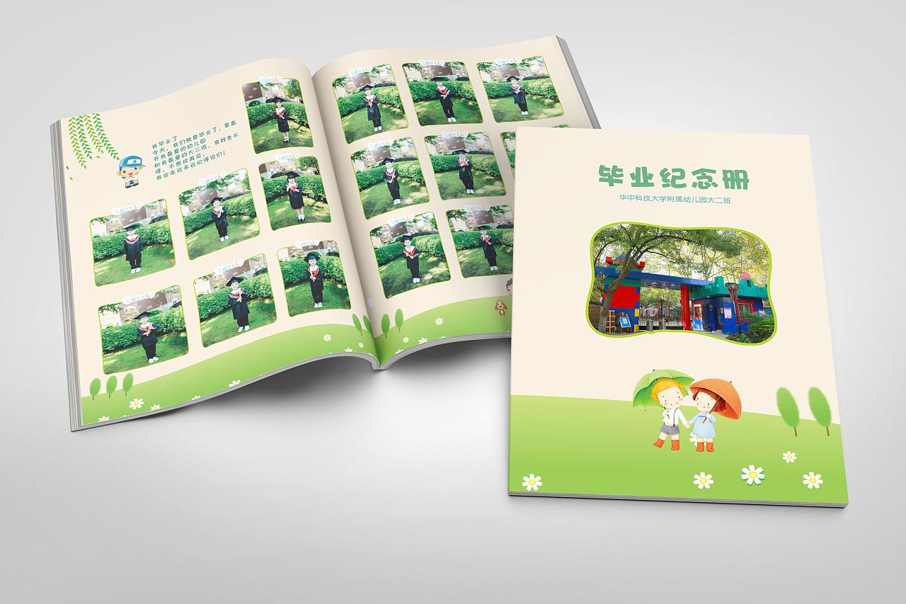 儿童毕业纪念册