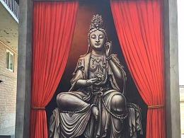 北京街头涂鸦,佛教主题3D立体壁画彩绘。
