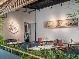 徽州小镇餐厅