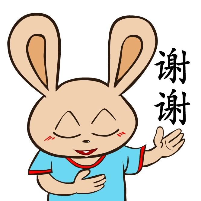 兔表情微信匪匪第四辑超搞好笑怪动态表情包图片