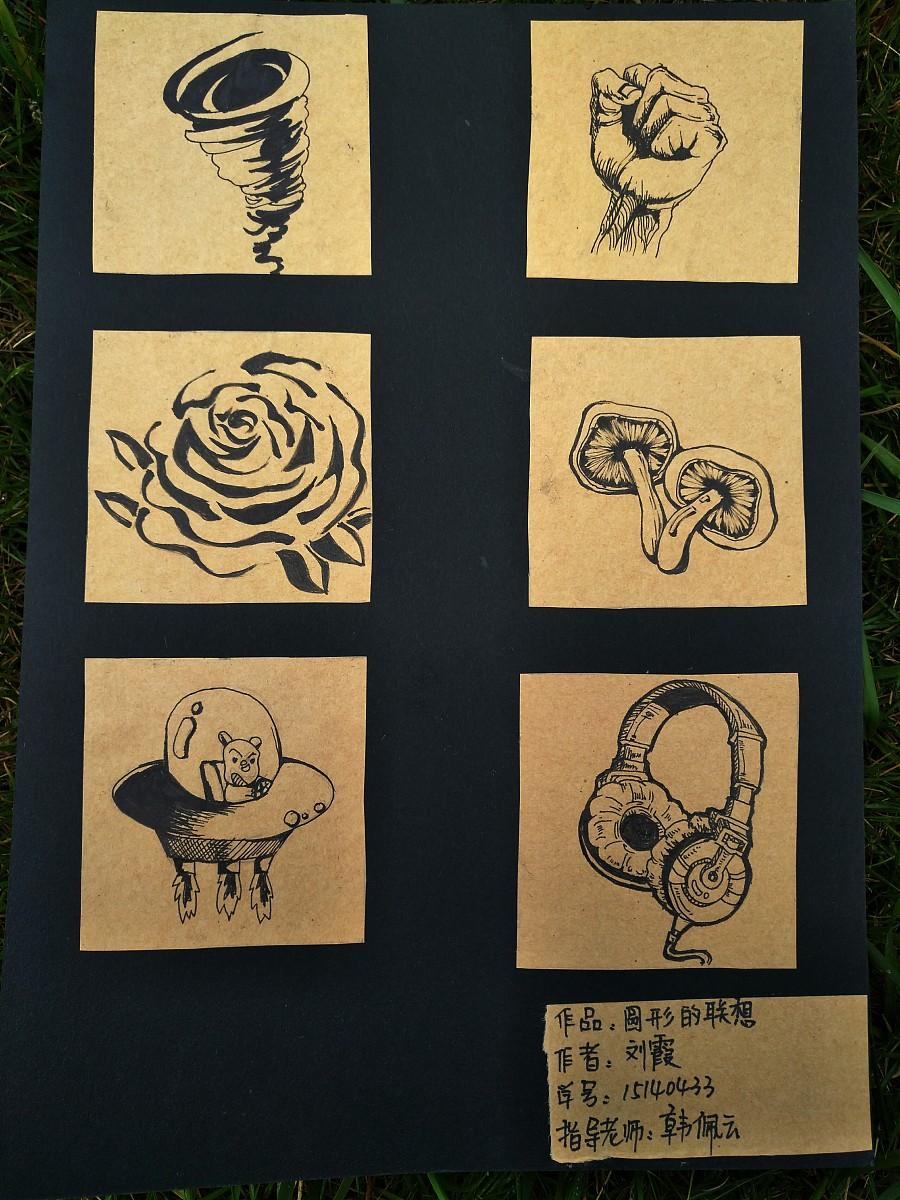 图形创意设计|图形/图案|平面|sglx图片