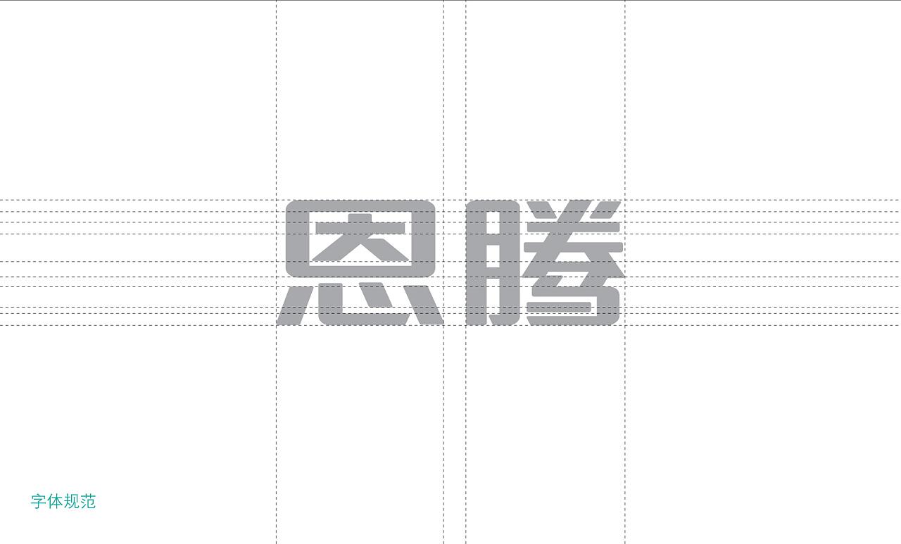 恩腾电器logo设计 平面 标志 zupu - 原创作品 - 站酷
