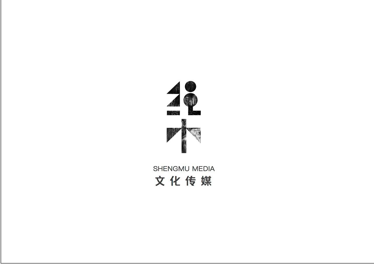 绳木文化传媒logo设计图片