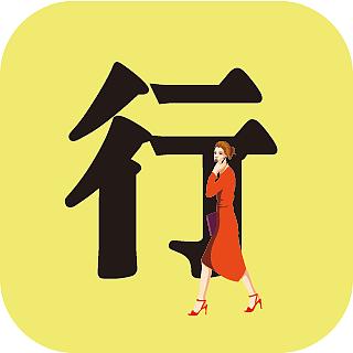 衣食住行 icon