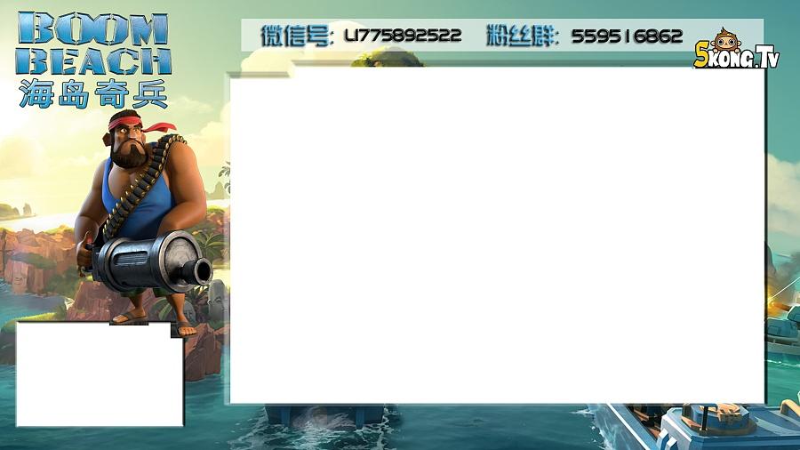 直播模板 剑灵/梦幻/倚天/海岛等图片