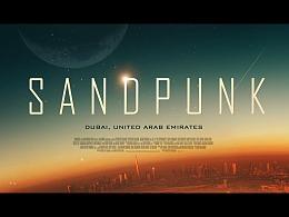 DUBAI PLANET -- <SANDPUNK>  第一辑