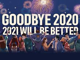 2020 Review | 年终作品总结