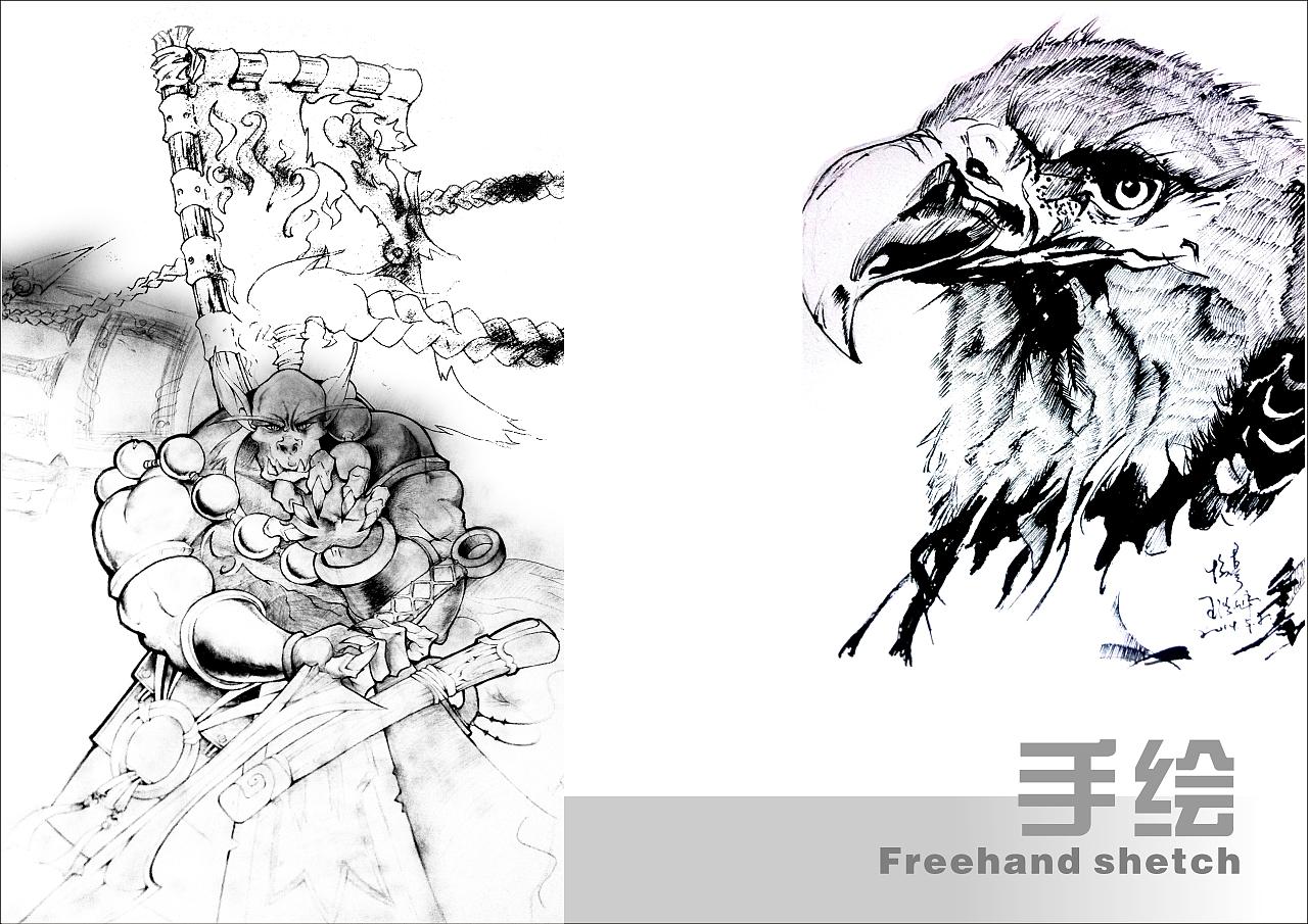 简单手绘 插画 插画习作 旭晓阳 - 原创作品 - 站酷