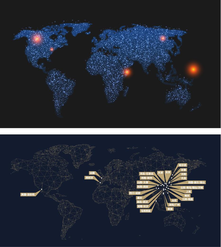 创意世界地球设计|平面|图案|wucaiyun - 原创作品 - 图片