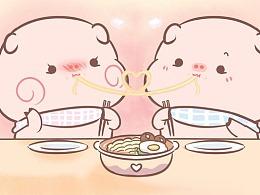皮呦piyo情人节爆甜表情|  什么?猪都有对象了˙Ꙫ˙