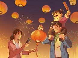 2021年《元宵节》插图