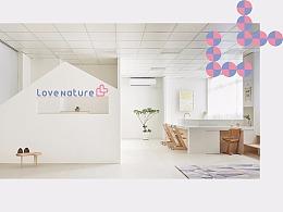 LOVE NATURE-漫予幼稚园