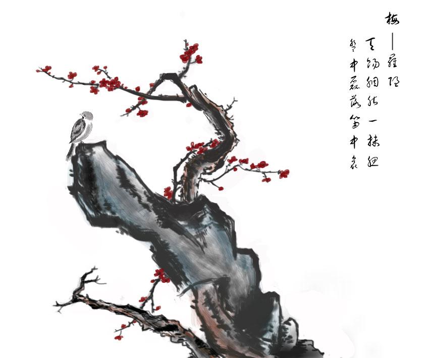 墨梅ps 手绘|纯艺术|国画|陈大骚有颗少女心 - 原创