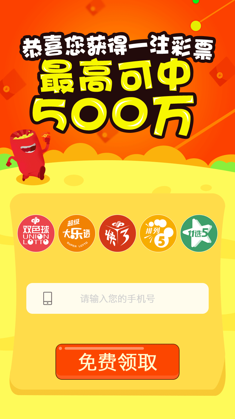 中国福彩官网app 下载请知道的帮帮忙!