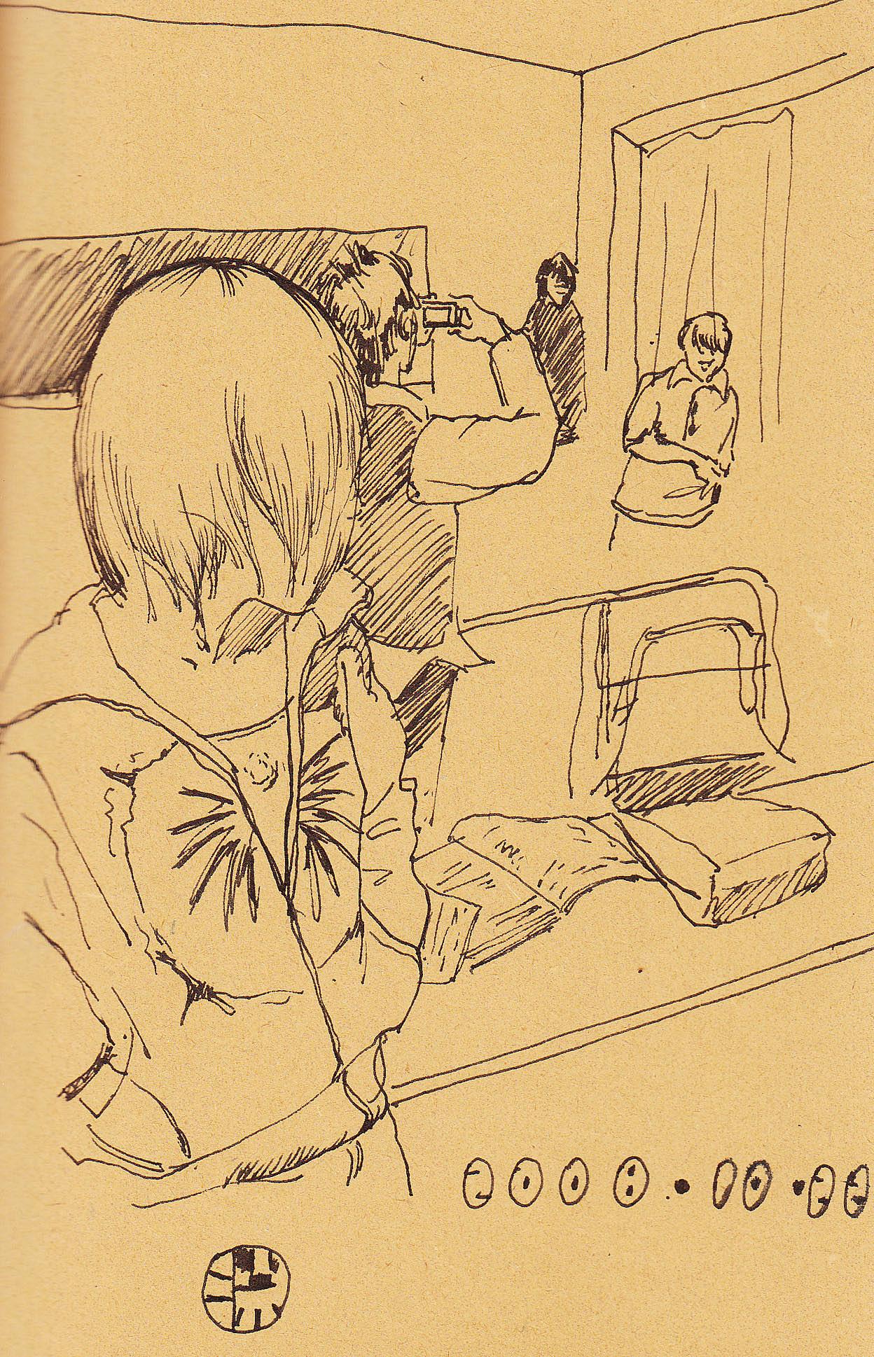 绘画日记本图片
