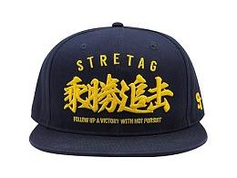 STRETAG 思锐泰格乘胜追击平檐帽 棒球帽