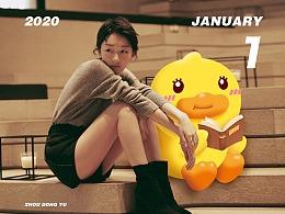 2020日历(未使用作品)