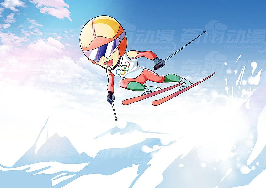 商业插画-宣传漫画-2022年北京冬奥会宣传插画图片