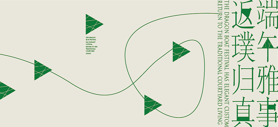 微信头图集合|其他平面|平面|沐桐 - 原创设计作