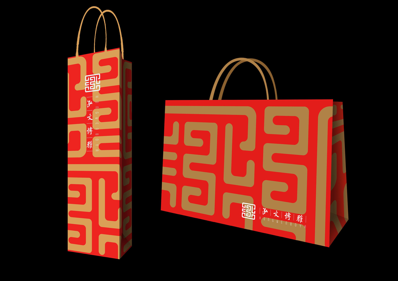 泓文博雅logo设计长条形住宅建筑设计图片