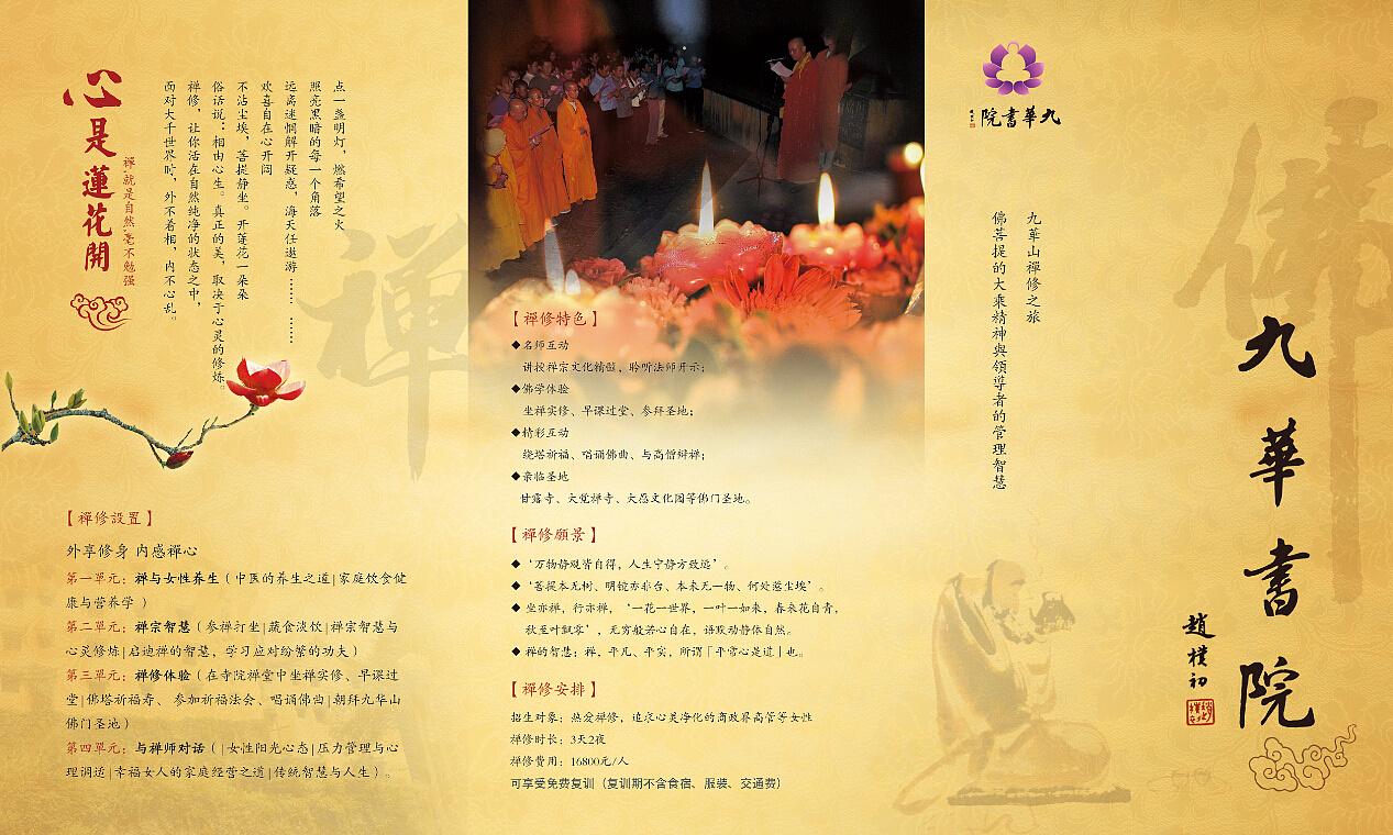 宣传册 画册集锦图片