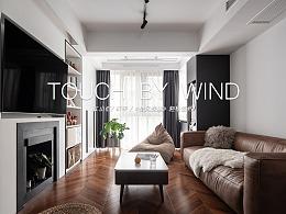 《借风探触》色与质的交织,嵌于空间的可触针脚