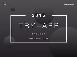 试用装商城app试用达人UI设计扁平酷黑风