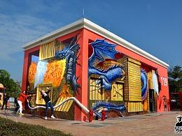 儿童公园巨幅3d壁画(万氏兄弟出品)标志
