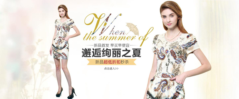 海报|网页|banner/广告图|欧小欧 - 原创作品 - 站酷