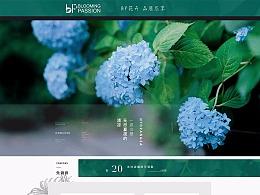 【bp花卉】2019年7月日常通用页面