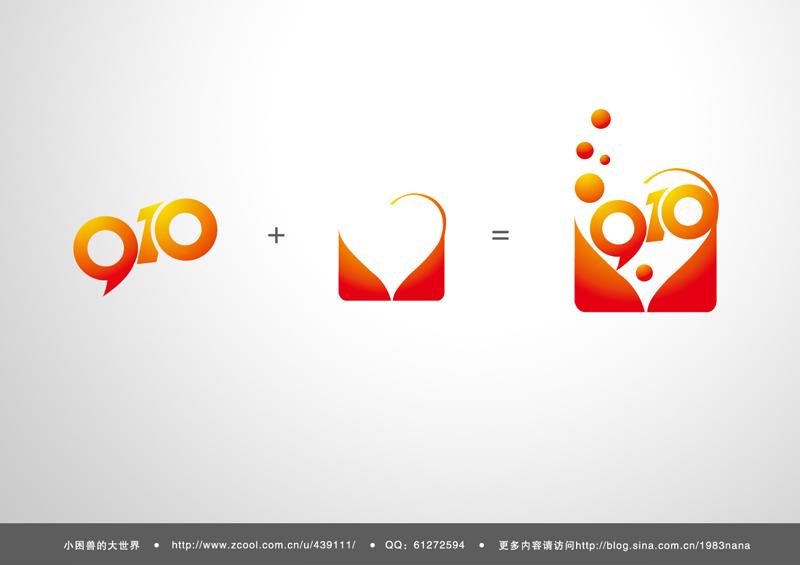 查看《中央电视台文化部9.10教师节晚会片头定版字和logo设计》原图,原图尺寸:800x565