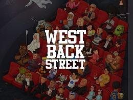西后街之电影院