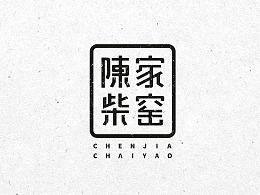 字体与字体logo