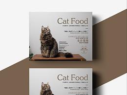 日本配方-猫粮包装