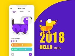 Hello 2018(附AEP文件及AE骨骼绑定教程)