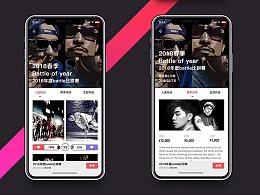 新鲜出炉 一款综合性的音乐app界面设计