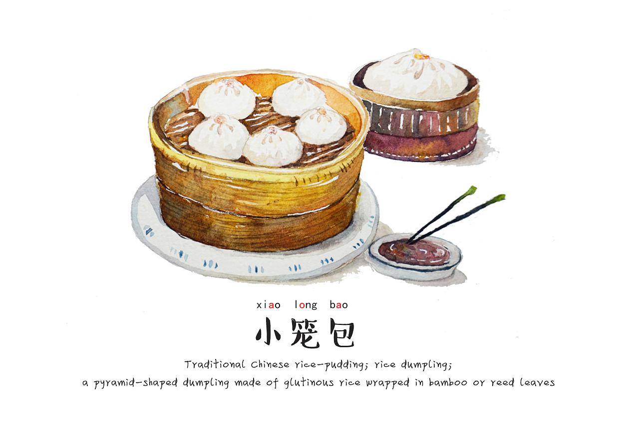 水彩手绘中国食物
