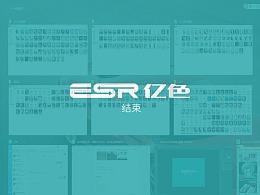 #七月-At the end of the end