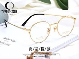 复古文艺小清新淘宝天猫光学眼镜架产品拍摄搭配展示