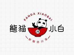 熊猫小白VI、IP形象设计、VI设计、卡通形象、餐厅vi