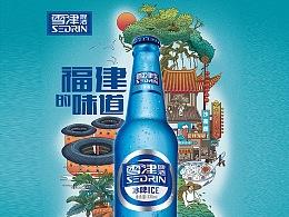 雪津啤酒主视觉海报插画