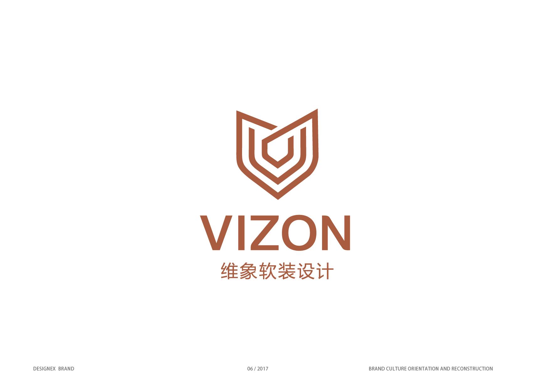 维象软装品牌logo商标设计图片