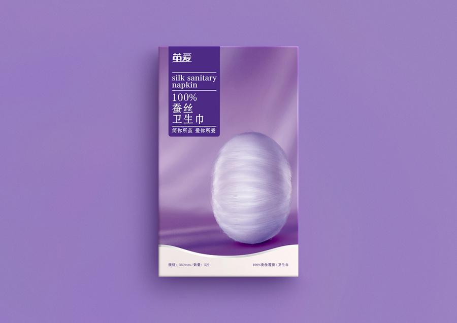 茧爱-女孩卫生巾包装设计|包装|品牌|排沙平面设蚕丝学ui设计吗图片