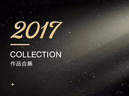 2017女鞋海报 无线首页 品购页 创意合成练习 合集