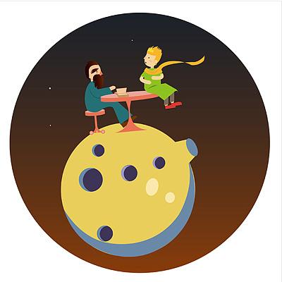 第六颗星球住着一个坐而论道的地理学家,就在小王子茫然要去哪的时候图片