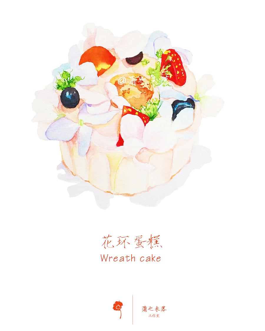 水彩手绘-甜品(花环蛋糕)