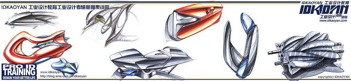 工业设计考研辅导班手绘作品展示|工业/产品|其他工业